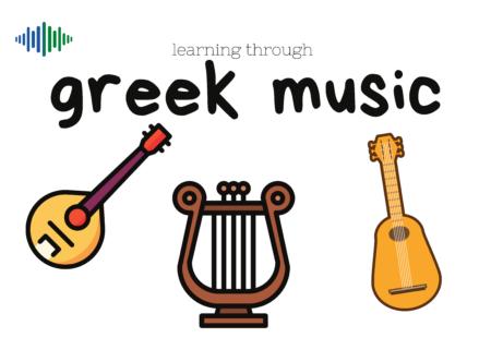 Greek music | Ελληνική Μουσική