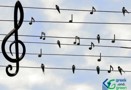 Ελληνική Μουσική | Greek music