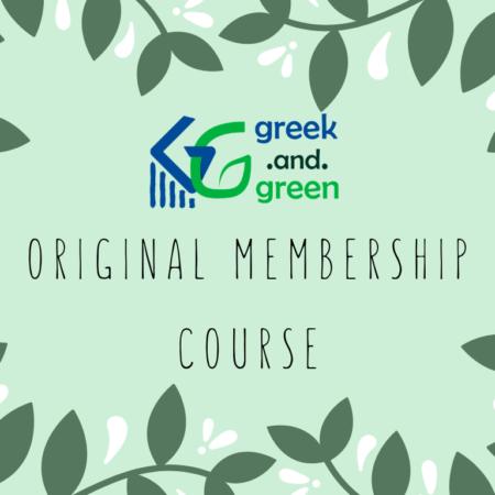 Members-only (G&G membership)