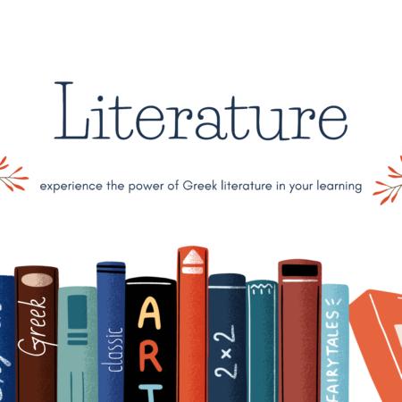 Literature   Λογοτεχνία